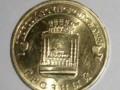 В оккупированном Крыму появились монеты, посвященные Грозному