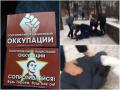 В Киеве избили коммуниста c листовками о