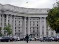 Донецк, Львов, Днепропетровск: Свобода предлагает перенести ряд министерств в регионы