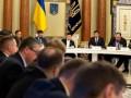 Зеленский назначил новый состав Инвестсовета