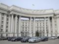 Посла Ирана в Украине вызвали в МИД из-за