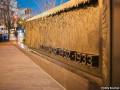 В Вашингтоне торжественно открыли Мемориал жертвам Голодомора