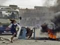 В канун десятой годовщины Иракской войны в Багдаде прогремела серия взрывов