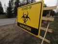 В Украине 12 331 случай коронавируса: обновленные данные Минздрава