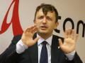 МВД сообщило о подозрении экс-нардепу от ВО