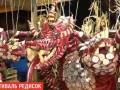 В Мексике прошел фестиваль редиски