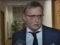 Эксперт: инициаторы ГБР видят в Горащенкове идеологического последователя