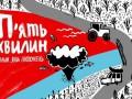 Украинская короткометражка выборола три награды на фестивале в США