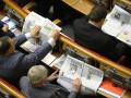 Нардепы потратят 100 тыс. гривен на скрепки и салфетки