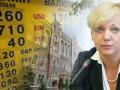 Гонтарева считает адекватным курс 20 гривен за доллар