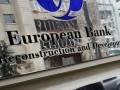 Стало известно, сколько ЕББР планирует инвестировать в Украину в 2016 году