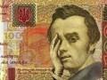 Курс валют: НБУ опустил гривну до нового минимума