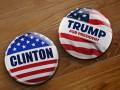 В Нацбанке дали оценку выборам в США
