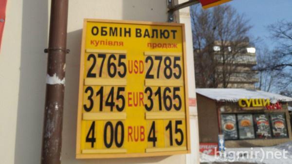 На черном рынке в среднем доллар можно купить 25 января за 27,85 грн
