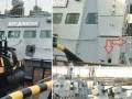 Россияне хотели уничтожить украинских моряков, а не повреждать корабли - ВМС