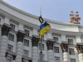 В Украине изменят правила начисления субсидий
