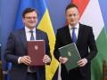 В Венгрии озвучили условия разблокирования заседания НАТО-Украина