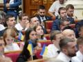 Рада занялась неприкосновенностью депутатов
