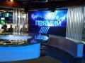 Нацтелерадио запретил вещание телеканала Прямой