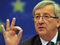 Юнкер: ЕС сокращает зависимость от газа из России