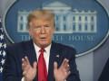 Трамп заявил, что США ждут трудные времена