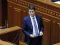 Разумков заявил, что языковой закон нужно менять