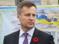 Наливайченко: На праздники в Украине введен усиленный режим безопасности