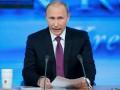 Путин: Рост экономики России неизбежен