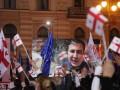 Выборы в Грузии: партия Саакашвили проигрывает