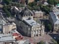 Львовский облсовет разорвал договор об аренде помещения Львовской обладминистрации из-за протеста против закона о языках