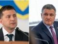В делегацию Зеленского включен Аваков