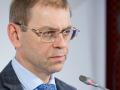 В марте 2014-го в Киеве ждали вертолетный десант РФ - Пашинский