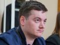 Пойманный на крупной взятке СБУшник вышел под залог 1,2 млн