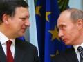 Еврокомиссия не согласилась публиковать разговор Баррозу с Путиным