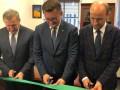 В Польше открыли 12-ое консульство Украины
