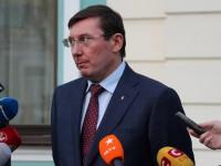 Луценко уточнил, в чем подозревают Саакашвили