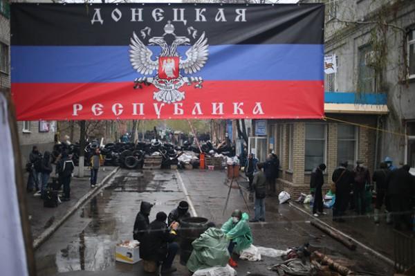 Ранее в Донецкой области началась антитеррористическая операция