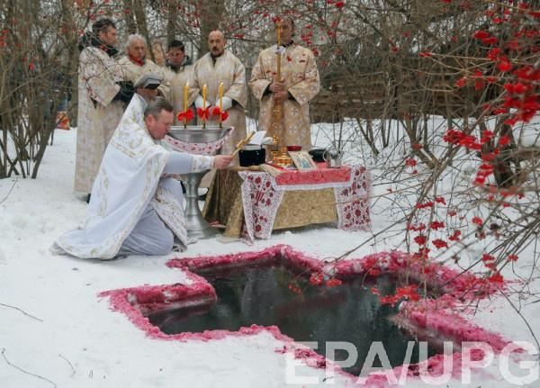 знакомства православных христиан в киеве