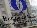 ЕБРР может выделить Украине 100 млн евро на энергоэффективность
