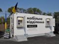 На Донбассе откроют бронированные банковские отделения
