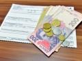 Украинцы получили миллиард долларов