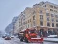 Нафтогаз хочет убрать снег возле офиса за 380 тыс грн