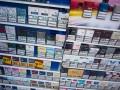 К чему приведет повышение адвалорной ставки на сигареты - прогнозы игроков рынка