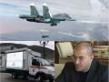 Итоги 30 ноября: Отставка Паскала, авиаудары России и телевизоры в Крыму