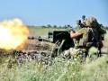Окончание войны на Донбассе украинцы считают важнее, чем возвращение Крыма