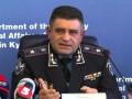 Терещука восстановили в должности главы киевской милиции