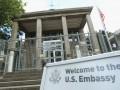 США ужесточили правила выдачи виз - СМИ