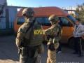 Директор интерната сдавал детей в аренду в Запорожской области