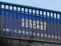 Верховный суд отменил запрет Оппоблока на Прикарпатье