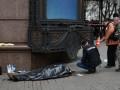 В убийстве Вороненкова почти поставлена жирная точка - ГПУ